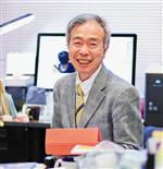 Shigeru Ikuta