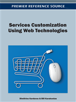 Business Processes Design for Service Customization