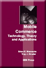 The Impact of Technology Advances on Strategy Formulation in Mobile Communications Networks