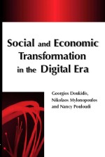 E-Policy: The Impact and Political Economy of the Digital Revolution