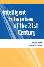 Knowledge Economy and Intelligent Enterprises