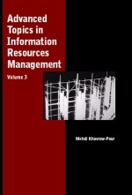 A Knowledge Base for Information Systems Success Research