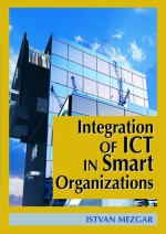 Communication Security Technologies in Smart Organizations