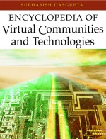 Biometrics in Virtual Communities and Digital Governments