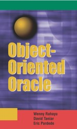 Object-Oriented Features in Oracle