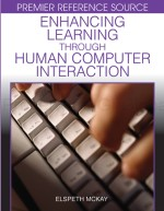 Integrating Human Computer Interaction in Veterinary Medicine Curricula
