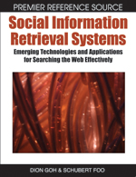The Ethics of Social Information Retrieval