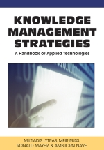 Knowledge Management Strategies for Web 2.0 Integration