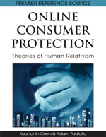 Online Consumer Privacy and Digital Rights Management Systems