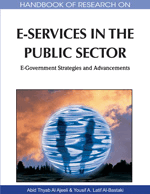 Mapping and Data Base Modeling for Public Sector Strategic Enterprise Resource Planning