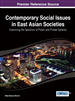 Contemporary Social Issues in East Asian Societies: Examining the Spectrum of Public and Private Spheres