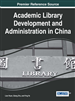 Academic Library Development and Administration in China