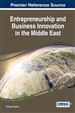 Critical Review of Entrepreneurship in Oman