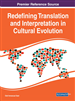 Redefining Translation and Interpretation in Cultural Evolution