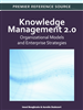 Social Networks and Knowledge Management: An Explorative Study in Library Systems