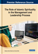 The Role of Islamic Spirituality in the Management and Leadership Process