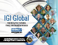 Publish With IGI Global