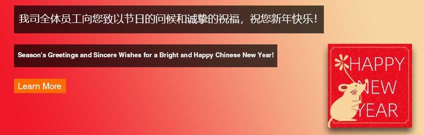 ChineseNewYear2020