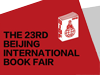 IGI Global to Exhibit at Beijing International Book Fair