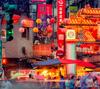 Technology Innovation Spotlight: TAIWAN